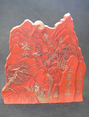 Antique Qing Chinese Carved Cinnabar Ink Stick With Dao Guang Mark 五岳独尊