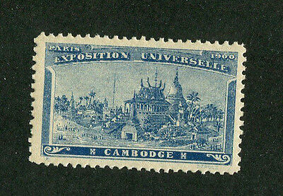 Vintage Poster Stamp PARIS EXPOSITION 1900 Worlds Fair CAMBODIA CAMBODGE dk blue