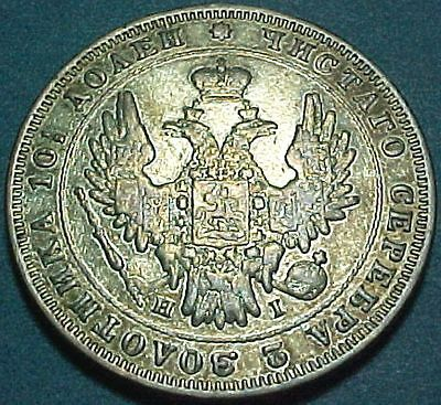 Russia - 1848 HI - Poltina (1/2 Rouble) - Nice High Grade Silver Coin