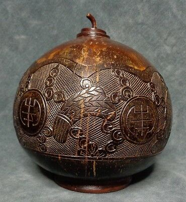 CINA (China): Chinese box made in carved coconut shell