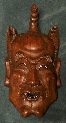CINA (China): Fine and old Chinese mask carved in wood
