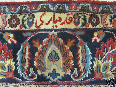 A FASCINATING OLD HANDMADE MASHAED SIGNATURE ORIENTAL CARPET (380 x 295 cm)