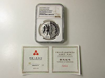 2010 China Proof 10Y Shanghai Expo Silver Coin Ngc Pf64 - Paper Cuts - Km# 1943