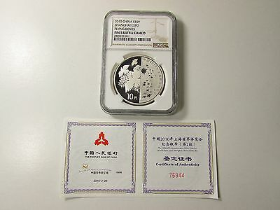 2010 China Proof 10Y Shanghai Expo Silver Coin Ngc Pf65 - Flying Doves- Km# 1944