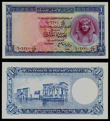 Currency 1960 National Bank Egypt One Pound Banknote P# 30 Signed El-Refay XF++