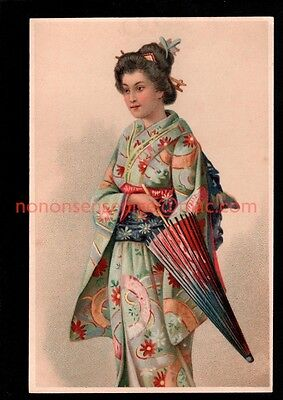 JAPAN BEAUTIFUL JAPANESE WOMAN KIMONO & PARASOL Chromo Artist POSTCARD - JA116