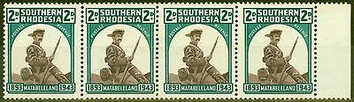 Southern Rhodesia 1943 2d Brown & Green SG61b Line Under Saddlebag in a V.F MNH