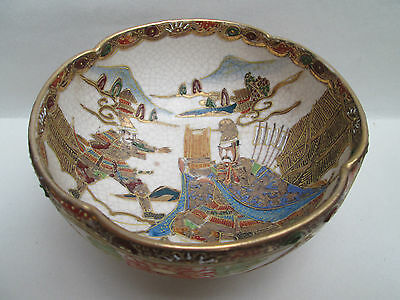 Beautiful Colourful Japanese Bowl With Scalloped Edge