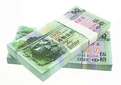 A Bundle 100pcs 50 HKD Hong Kong Dollar Paper Money Specimen Training Banknotes