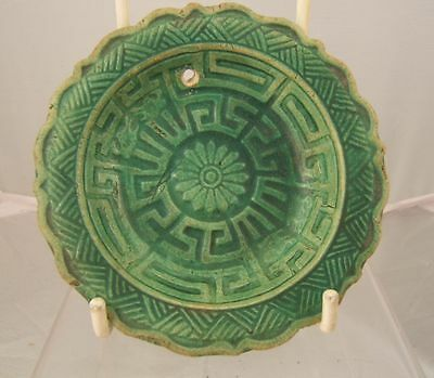 Chinese monochrome porcelain / pottery dish C18th