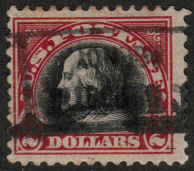 US #547 $2 Franklin USED Stamp