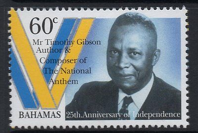 Bahamas Sg1162 1998 National Anthem Mnh