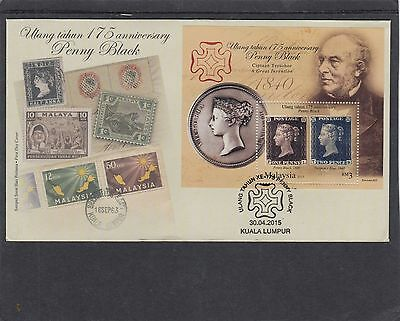 Malaysia 2015 1d Penny Black Rowland Hill MS First Day Cover FDC Malawi fdi h/s