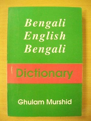 Bengali-English-Bengali Dictionary Paperback Book The Cheap Fast Free Post