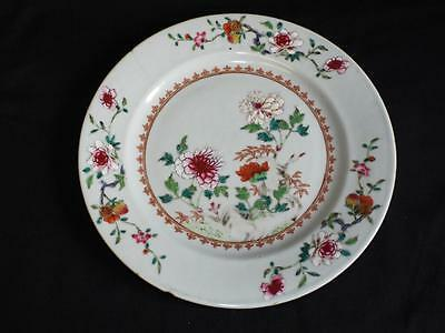 Antique 18thC Chinese porcelain Famille Rose plate.
