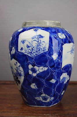 19th/20th C. Chinese/Japanese Blue And White Ginger Jar