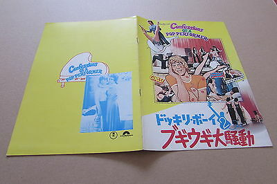 Confessions Of A Pop Performer Askwith Booth Program From Japan (April 12)