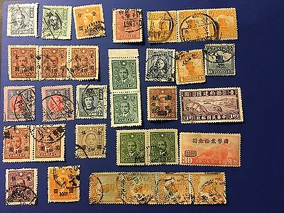 OLD CHINA STAMPS Collection Lot#01