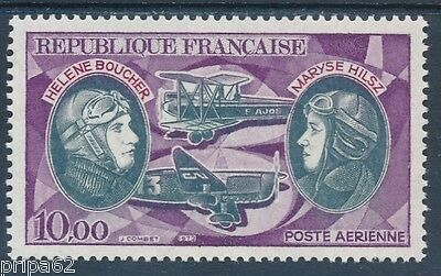 Cl - Timbre De France Poste Aerienne N° 47 Neuf Luxe**