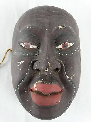 Early Indonesian Mask (topeng) for a Wayang Topeng dance drama Bali Indonesia