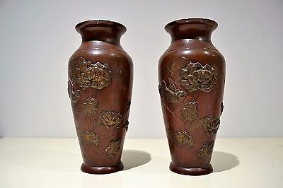 Pair of Antique Japanese Mixed Metal Vases Inlaid Bronze Flowers Bird Motif