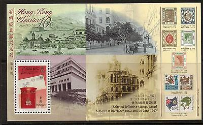 Hong Kong Sgms899 1997 Post Office Mnh