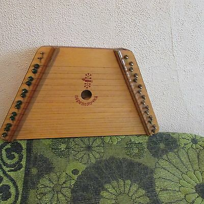 Vintage Russian Zither, Harp. Decent Condition, Needs Work. Nepeneno4Ka