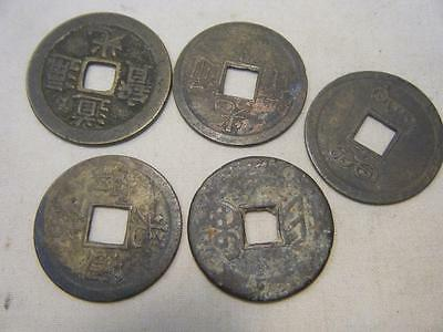 "Lot of 5 Antique Chinese Bronze/Brass Coins About 1"" diameter"