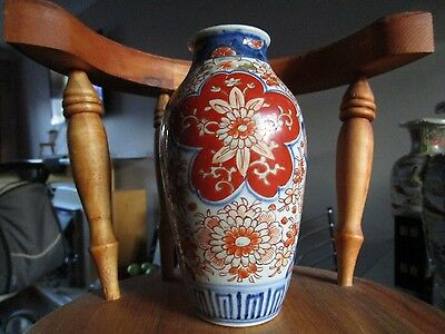 Japanese Antique Hand painted Imari Vase
