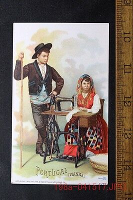 Antique Victorian Trade Card Singer Sewing Machine PORTUGAL (Vianna) c.1892