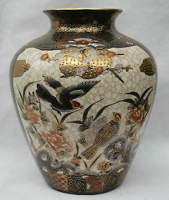 Vintage Japanese Hand Painted Satsuma Moorage Pottery Vase with Birds & Flowers