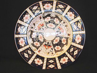 Royal Crown Derby TRADITIONAL IMARI 2451- Dinner Plate