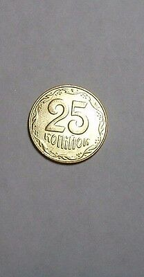 UKRAINE 2006 25 Kopiok coin uncirculated