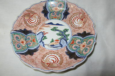antique CHINESE multi color PEACOCK TREE figural PORCELAIN BOWL marked - signed