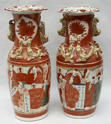 Antique Japanese Pair of Kutani Vases Raised Dragon & Dogs of Foo Decoration