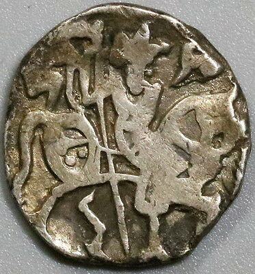 1500s INDIA Medieval Silver Bull & Horseman Coin 2.7g, 18mm (17041913R)