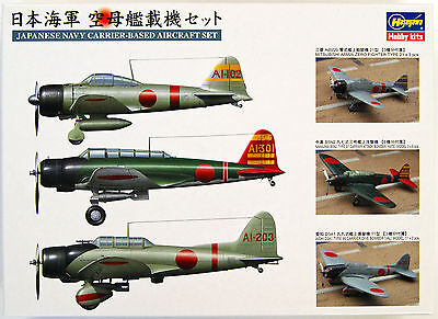 Hasegawa QG30 721302 Japanese Navy Carrier Based Aircraft Set 1/350 scale