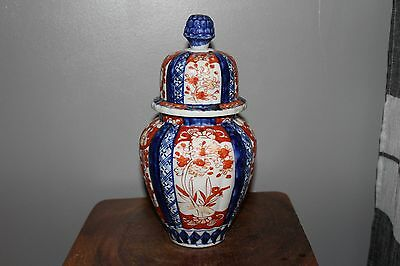ANTIQUE LARGE JAPANESE PORCELAIN IMARI VASE  / JAR-19thC