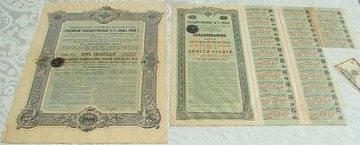 2- Imperial Russia State Bond (1915) 4% 200 Roubles w Coupons + 1909 4 1/2% Bond