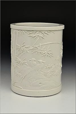19th Century Chinese Porcelain Brush Pot by Wang Bingrong