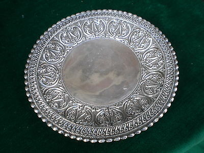 Antique Anglo Indian  Silver Salver Tray Kutch