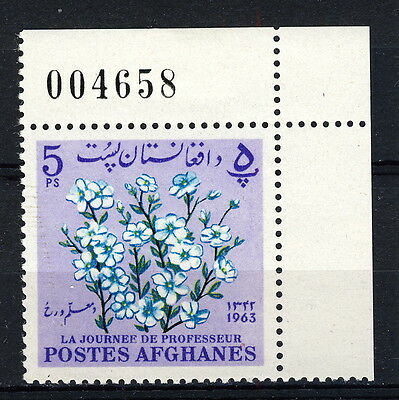 AFGHANISTAN - 1964 Mi.862A Corner Example with Sheet Number Neuf / Mint **(*)