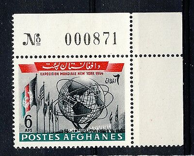 AFGHANISTAN - 1964 Mi.913 Corner Example with Sheet Number Neuf / Mint **(*)