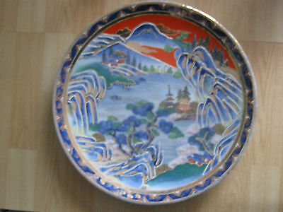 Japanese Hand Painted Wall Plate/Charger