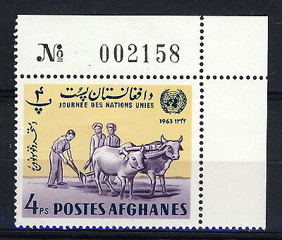 AFGHANISTAN - 1964 Mi.872A Corner Example with Sheet Number Neuf / Mint **(*)