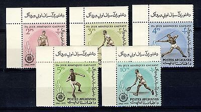 AFGHANISTAN 1963 Mi.783A/7A Corner Example with text in margin Neuf / Mint **(*)