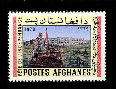 AFGHANISTAN - 1970 Mi.1085 Independence Day - Neuf/Mint **