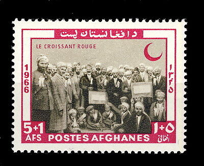 AFGHANISTAN - 1967 Mi.981 5A+1A Croissant Rouge / Red Crescent - Neuf/Mint **