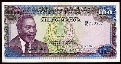 Kenya 100 Shillings 1978 Note !!!!!! Xf