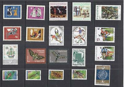 y1268 Bulgaria / A Small Collection  Early & Modern Used